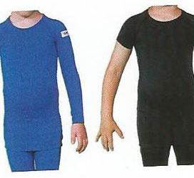 Ortesis Compresivas - Camisetas UBO